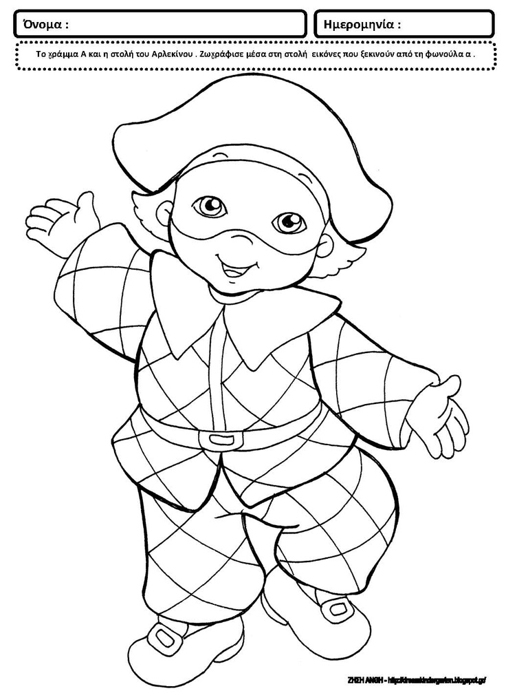 quebec winter carnaval coloring pages - photo#9