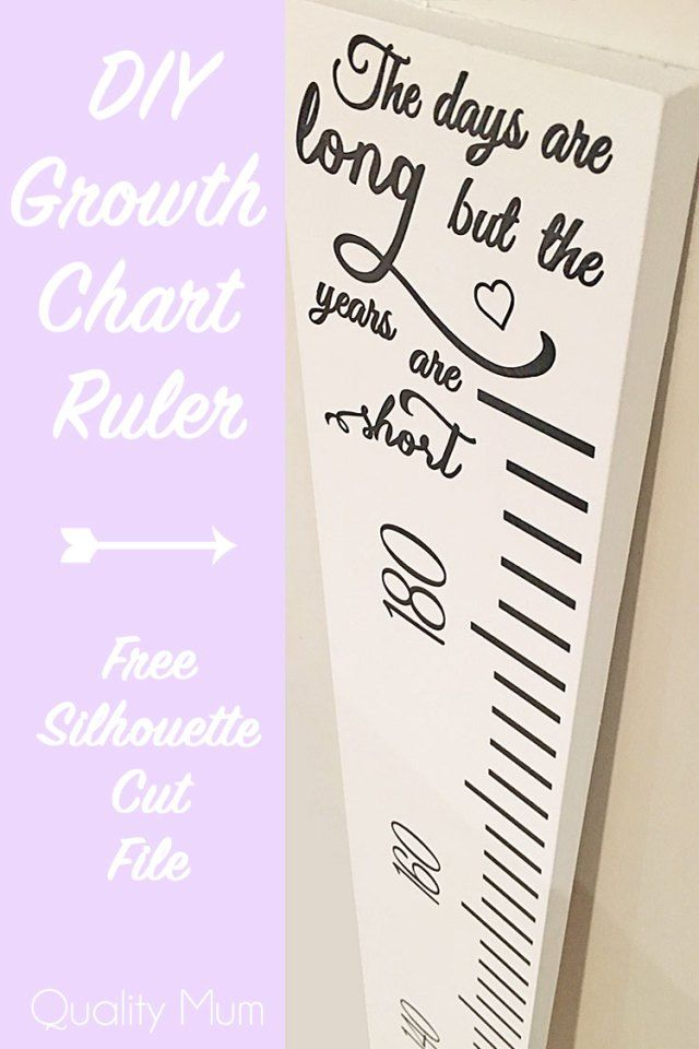 DIY Growth Chart Ruler - Free Silhouette Studio Cut File - Metric