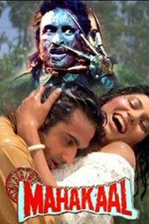 Mahakaal (1993) Hindi Movie Online in SD - Einthusan Karan Shah Archana Puran Singh Reema Lagoo Johnny Lever Kulbhushan Kharbanda  Directed by Shyam Ramsay and Tulsi Ramsay Music by Anand-Milind 1993 [A] ENGLISH SUBTITLE