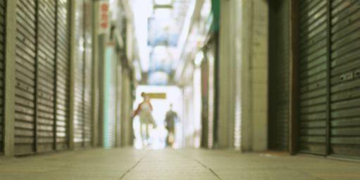 Diário do Comércio  My photos have been is used.   #photo #photography #stockphoto #istock #写真   #写真素材  My portfolio http://www.istockphoto.com/portfolio/Yue_