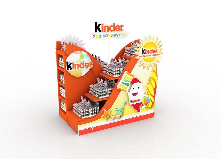 Kinder Back to school and Holidays on Behance