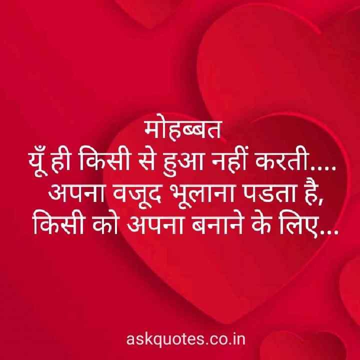 Hindi Love Quotes Refranes De Amor Frases Love