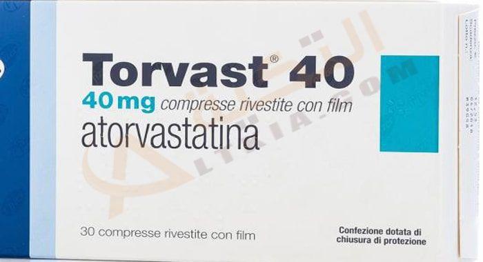 دواء تورفاست Torvast أقراص تعمل على تقليل نسبة الكولسترول بالدم حيث يحتوي هذا العقار على مجموعة مختلفة من المواد Social Security Card Person Social Security