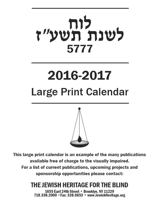 The Jewish Heritage For The Blind - Publications - Large Print - 2009 - 2010…