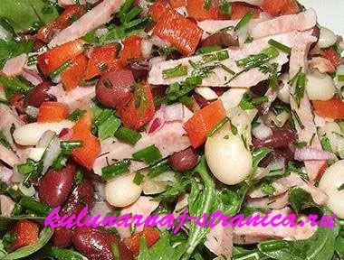 Салат с консервированной фасолью без сухарей