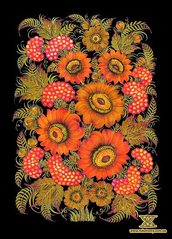 """Ukrainian Petrykivka Art. """"Autumn"""" by Natalia Stativa-Zharko"""