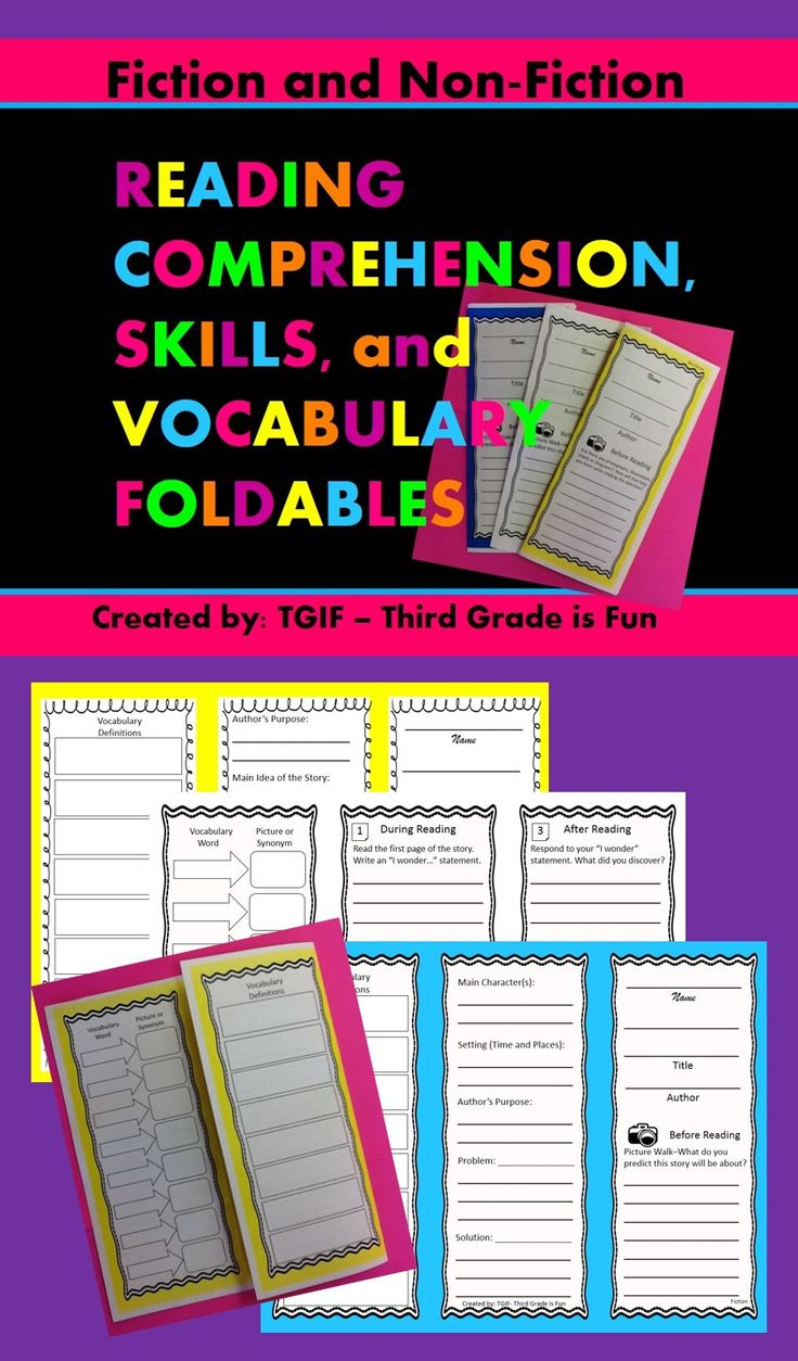 Non-Fiction and Fiction Reading Skills, Comprehension, and Vocabulary Foldables that will work with ANY story (color or B&W) - before, during, and after reading questions (connections, predictions, vocabulary, main idea, story elements, genre)
