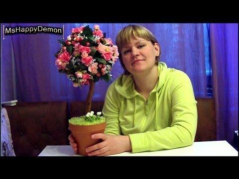 Декоративные деревья — Топиарии. Мастер-класс - YouTube