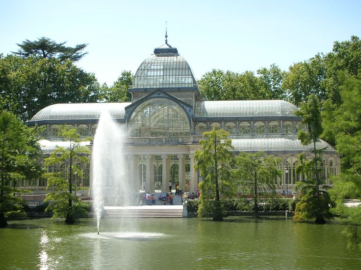 Palazzo di Vetro, Parco del Buen Retiro, Madrid