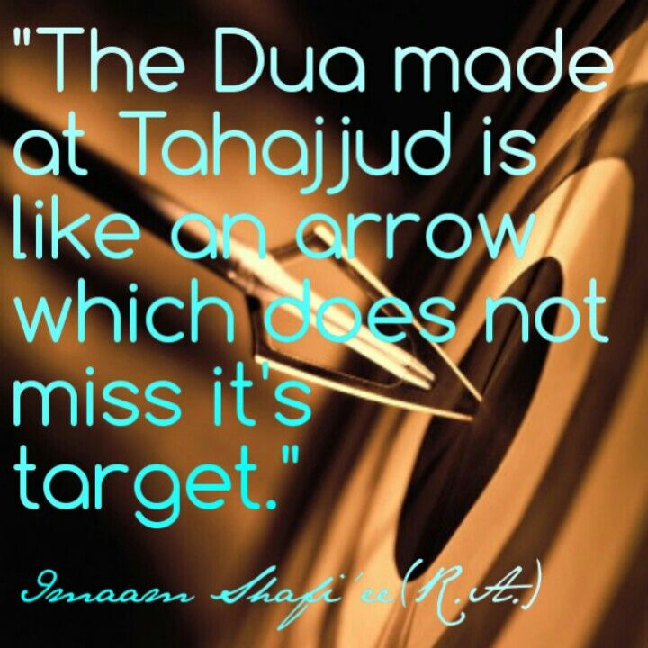 The minimum Raka'at for Tahajjud is 2 and medium 4, 8 & maximum is 12…