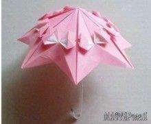 Зонтики оригами