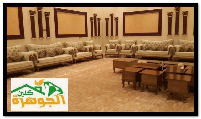 شركة الصفرات لتنظيف استراحات بالرياض Sectional Couch Furniture Home Decor