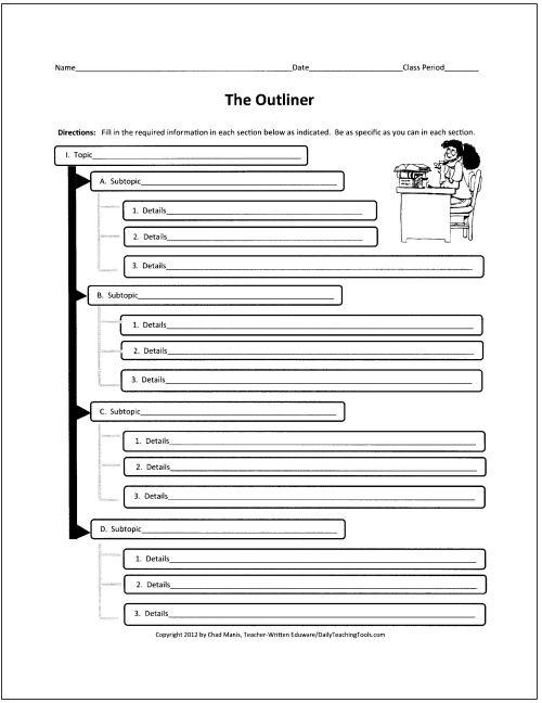 educational goals essay sample