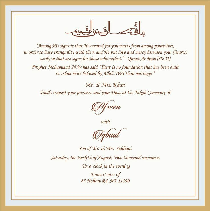 Wedding invitation wording for muslim wedding ceremony for Wedding invitation cards gowliguda