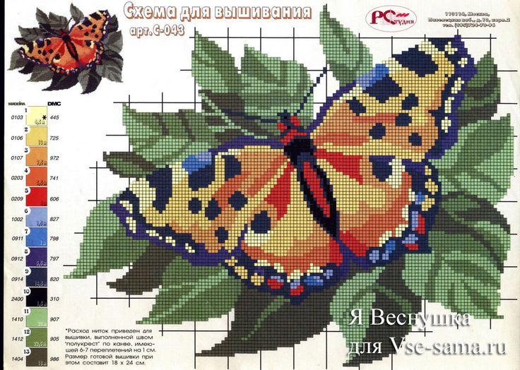 Бабочка - вышивка крестом от Я Веснушка, схема вышивки
