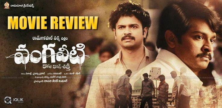 Ram Gopal Varma's Vangaveeti Movie Review & Ratings