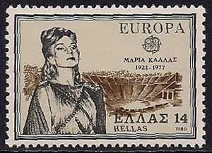 Music Stamps. Greece (Maria Callas).