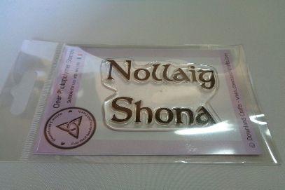 Nollaig Shona Stamp