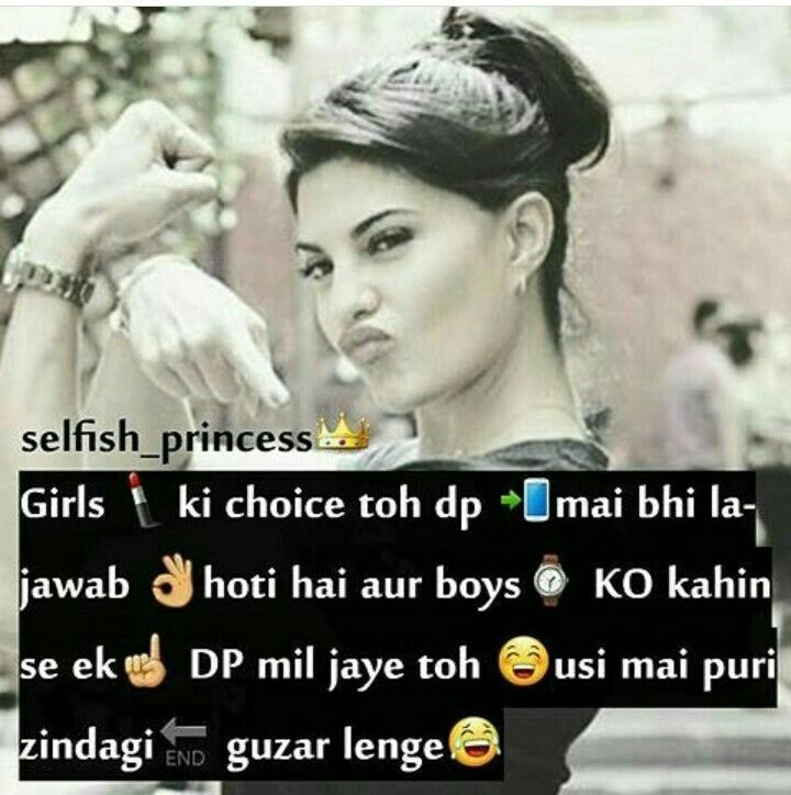 1024 Best Images About Cool Shayari On Pinterest