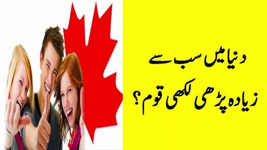 Here you can find Urdu News updates Islamic wazaif,wazifa for baby boy,wazifa for hajat,wazifa for job,wazifa for love,wazifa for success,wazifa for problemsNaat,mardan ataqat tips,Rasool,technology,Computer,software,health tips,tutorials,mobile phone tricks and tips,interesting things and much more.