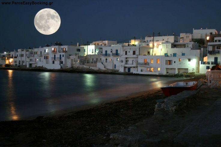 Naousa Village, #Paros, Cyclades Greece       www.paroseasybooking.gr