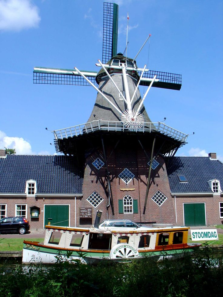 De Wachter Zuidlaren, Drenthe. The Netherlands