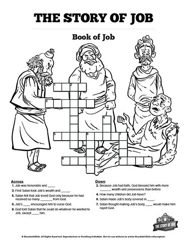 The Story of Job Printable Crossword Puzzles: Your kids