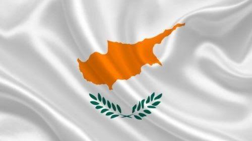 Τον ερχόμενο Ιανουάριο οι προεδρικές εκλογές στην Κύπρο