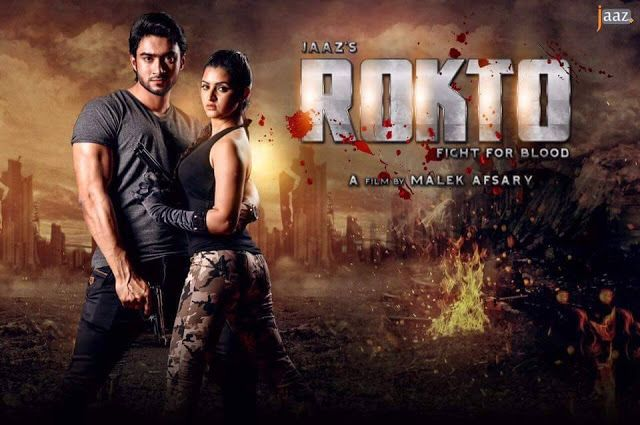 CELEBRITY TOP NEWS: Porimoni Film 'Rokto' Is Now Without Deduction