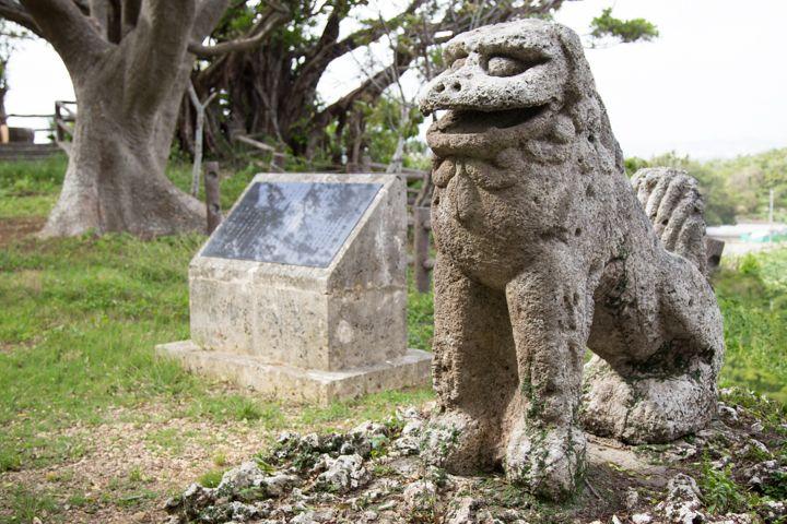 沖縄の最も古いシーサー「富盛の石彫大獅子(ともりのいしぼりうふじし)」