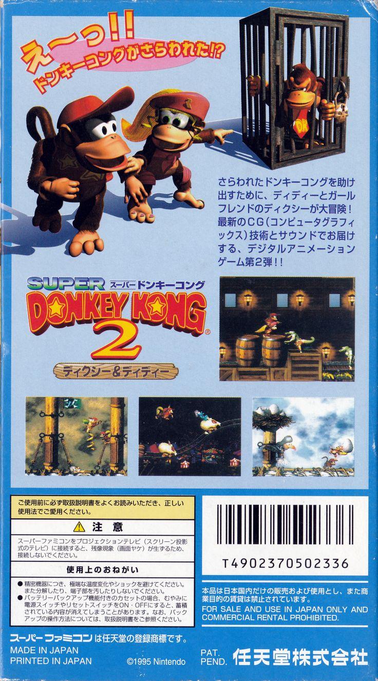 Super Donkey Kong 2 Super Famicom Juegos Retro Juegos Retro
