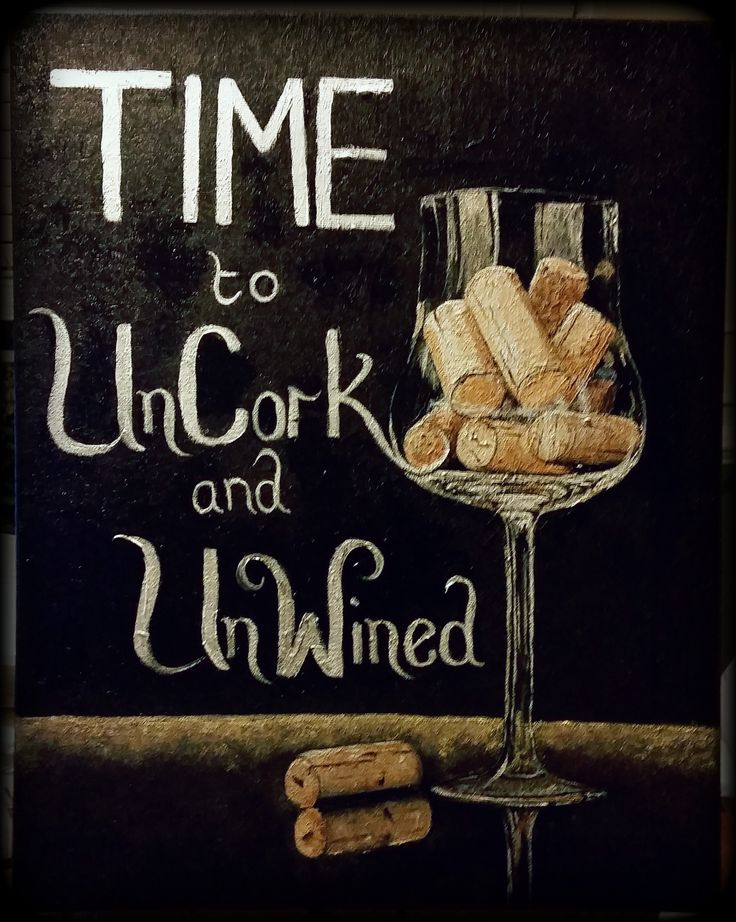 time to unwined