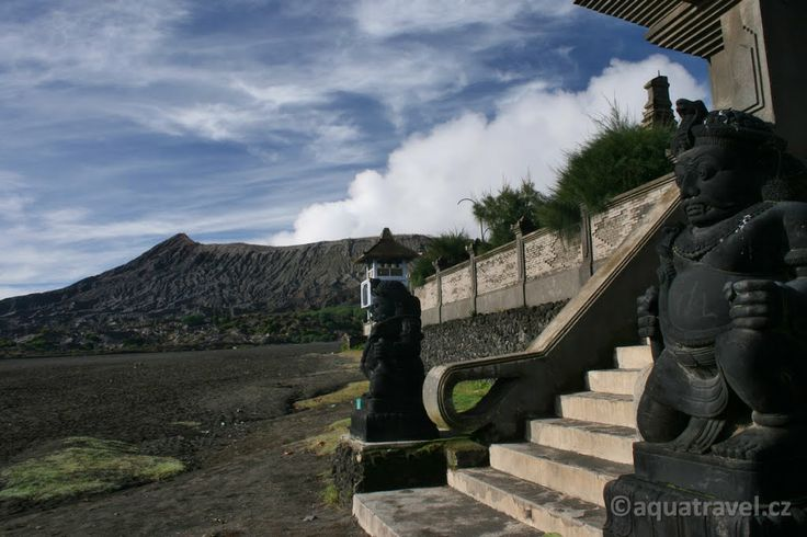 Bromo hindu temple entrance
