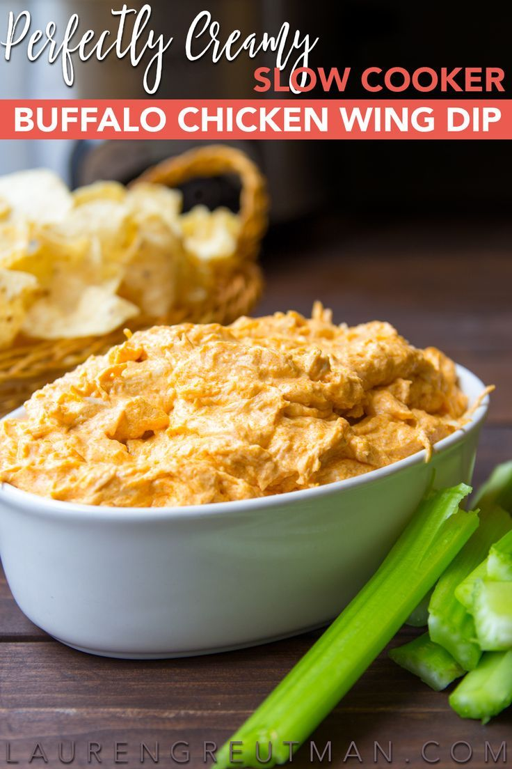 This 5 ingredient Slow Cooker Buffalo Chicken Wing Dip is the ultimate creamy dip you've been looking for! No separating at all! via /iatllauren/