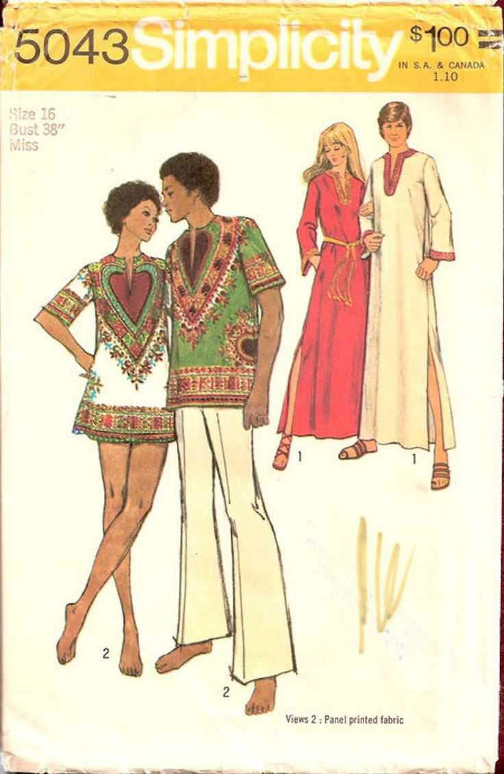 Free Vintage Sewing Patterns