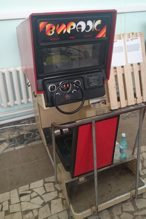 Советские игровые автоматы симулятор игровые автоматы онлайн бесплатно garage
