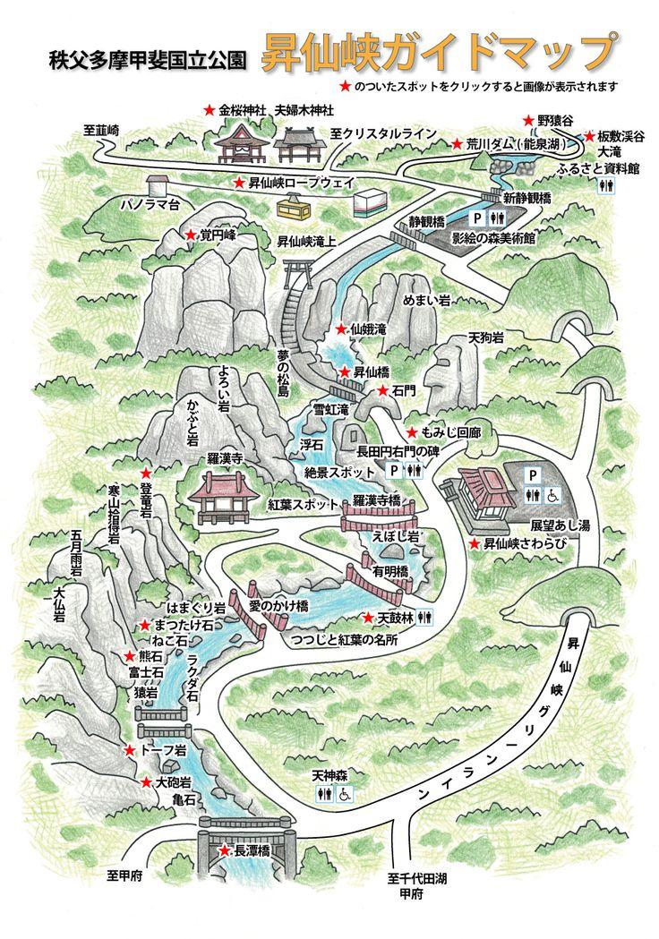 www.shousenkyo.com wp-content uploads 2015 12 map_shousenkyo-2.jpg