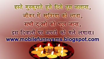 The 267 best diwali images on pinterest diwali wishes diwali mobile funny sms happy dhanteras sms dhanteras diwali festival food diwali free greetings m4hsunfo