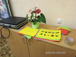 Математический квест для 7-8 леток Похищенная Конфетка   Азбука Ума - раннее развитие детей, игры с детьми, презентации для дошкольников