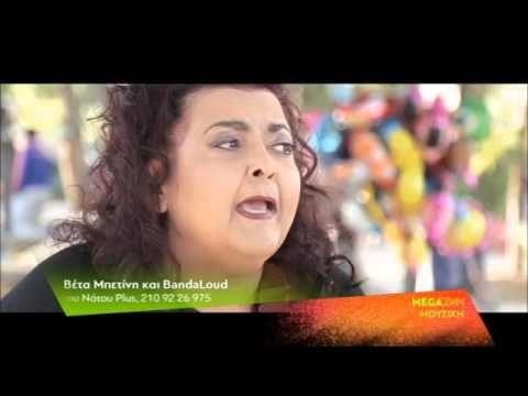 Bandaloud |tvc |promo film MEGA ZHN - YouTube