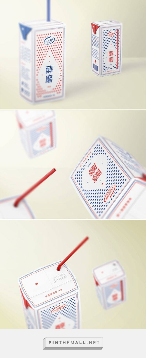 Soya Milk packaging | Designer: Tom Jueris