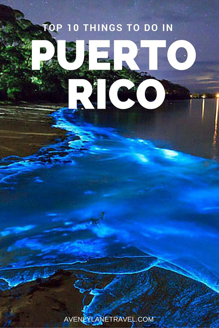 Puerto Rico is one of the easiest places to get to from the United States. Click through to see what you can't miss while visiting the island! - Avenly Lane Travel