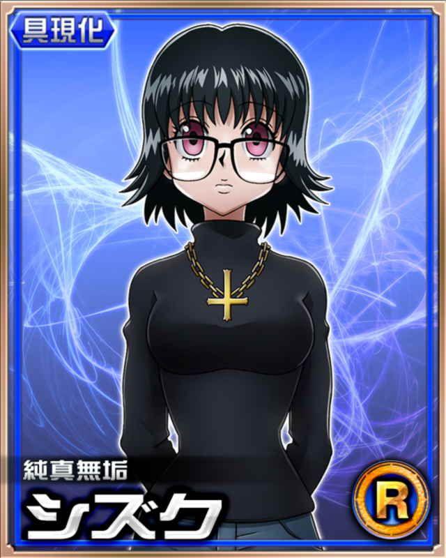 159 best hxh images on pinterest anime art hisoka and killua shizuku hunter x hunter voltagebd Gallery