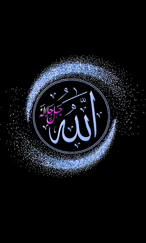 Pin Oleh Zara Di Allah Di 2020 Lukisan Huruf Seni Kaligrafi Kaligrafi Islam