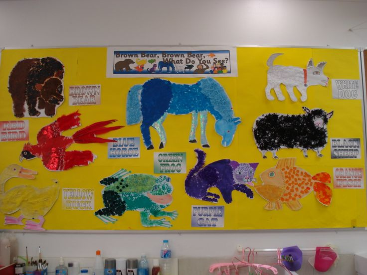 """Our """"Brown Bear, what did you see?"""" display wall. 
