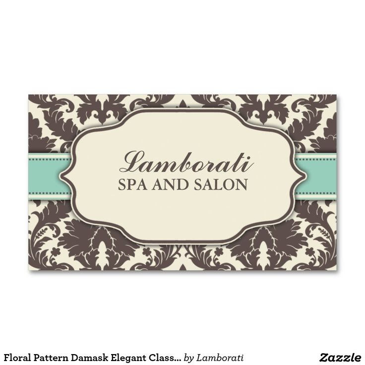 Floral Pattern Damask Elegant Classy Modern Retro Business Card