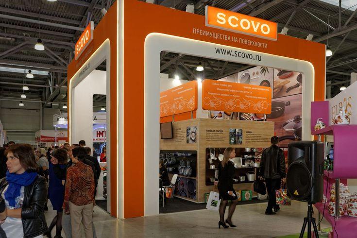 """Выставочный стенд компании """"SCOVO"""" на выставке HouseHold Expo 2016."""