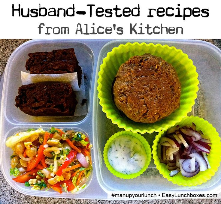31 best lunch ideas for dad images on pinterest meals healthy husband tested recipes for lunch boxes man up your lunch forumfinder Choice Image