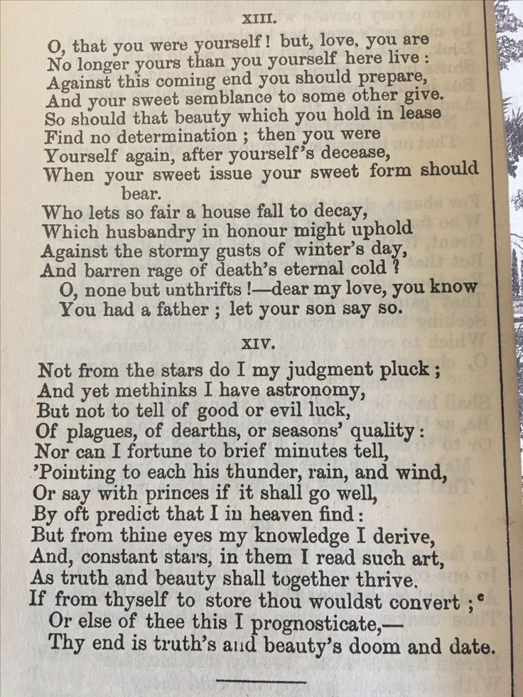 sonnet 71 Translation of 'sonnet 71' by william shakespeare from english to french (version #3.