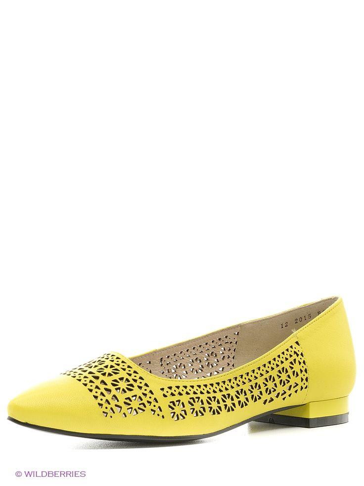 Балетки Lisette. Цвет желтый.